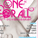 oneforall_s